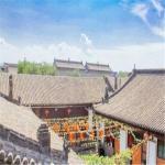 Jujingxuan Inn, Pingyao