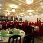 Zhangjiajie SuHang Hotel, Zhangjiajie