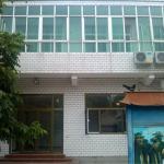 Yeshanpo Xiqing Guesthouse,  Laishui