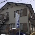 Koraku, Yamanakako