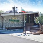 Hotellbilder: Hotel Edelweiss, Shipka