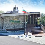 Fotos do Hotel: Hotel Edelweiss, Shipka