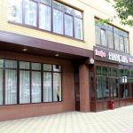 Inn Nicole,  Stavropol