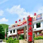 D&F Hotel,  Zhenning