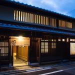 Mugen, Kyoto