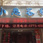 Hotel Pictures: Guilin Xiaoqi Inn, Guilin
