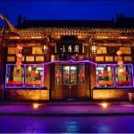 Weidaoyuan Inn, Pingyao