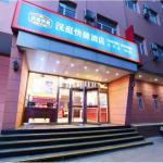 Hanting Express Shenyang Beihang,  Shenyang