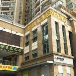 Shenzhen Hitt Express Business Hotel, Shenzhen