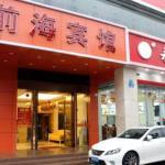 Xiangmei Chain Hotel Shenzhen Qianhai Branch,  Shenzhen