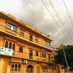 Hotel Classic Jaisalmer, Jaisalmer