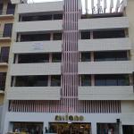 Suites Malintzin,  Villahermosa