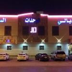 Dayali Furnished Apartments, Riyadh
