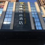 Weina Boutique Hotel,  Shijiazhuang