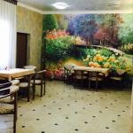Guest House Behind the river, Kamennomostskiy