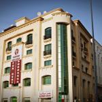 Weekend Residence,  Muscat