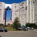 Apartments on Moskovsky prospekt 112, Voronezh