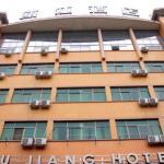 Yiwu Oujiang Hotel, Yiwu