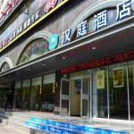 Hotel Pictures: Hanting Express Lanzhou Railway Station, Lanzhou
