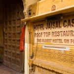 Jaisal Castle, Jaisalmer