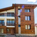 Photos de l'hôtel: Guest House Ognyanovo, Ognyanovo