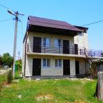 Lyuba Guest House, Anapa