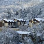 Hotel Pictures: Résidence Cybèle, Brides-les-Bains
