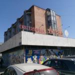 Arena Irkutsk,  Irkutsk