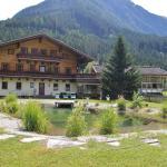 ホテル写真: Sulzaublick Ii, ノイキルヒェン・アム・グロースヴェンエーディガー