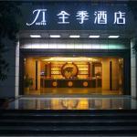 JI Hotel Dongshankou Guangzhou,  Guangzhou