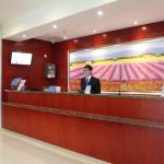 Hanting Express Shenzhen Convention Center, Shenzhen