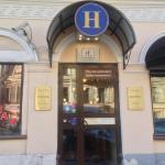 Randhouse Morskaya B&B, Saint Petersburg