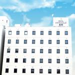 Hotel Crown Hills Takaoka,  Takaoka