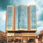 Vernal Residence Hotels, Jeddah