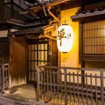 Zen Kyoto, Kyoto
