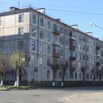 Bulvar Domentschikov 43,  Cherepovets