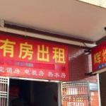 Huihuang Inn, Zhongshan