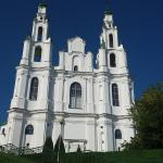 Hotel Pictures: Guesthouse on Zygina Street, Polatsk