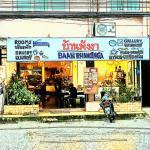 Baan Phangnga Beds and Bakery,  Phangnga