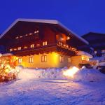 Hotellbilder: Pension Mozart, Wagrain