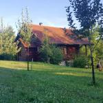 Ecotourism Mrežnica,  Mrežnica
