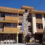 Residencial Perez Cusco, Cusco