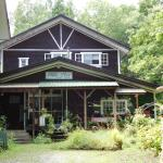 Country Lodge Farmstay, Hakuba