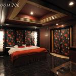 Hotel Crystal Gate Kyoto (Adult Only),  Kyoto