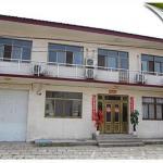 Beidaihe Wei Xiuting Hostel,  Qinhuangdao