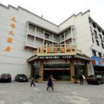 Zhangjiajie Tianlun Hotel, Zhangjiajie