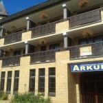Ośrodek Wypoczynkowo-Szkoleniowy Arkun,  Łeba
