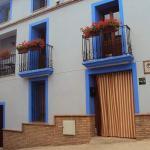 Casa Rural Los Lilos,  Gotor