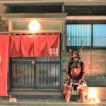 Samurai House Yukimura, Tokyo