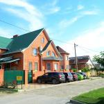 Guest House na Nikolaevskoy, Yeysk